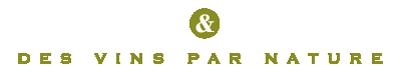 logo-vins-par-nature